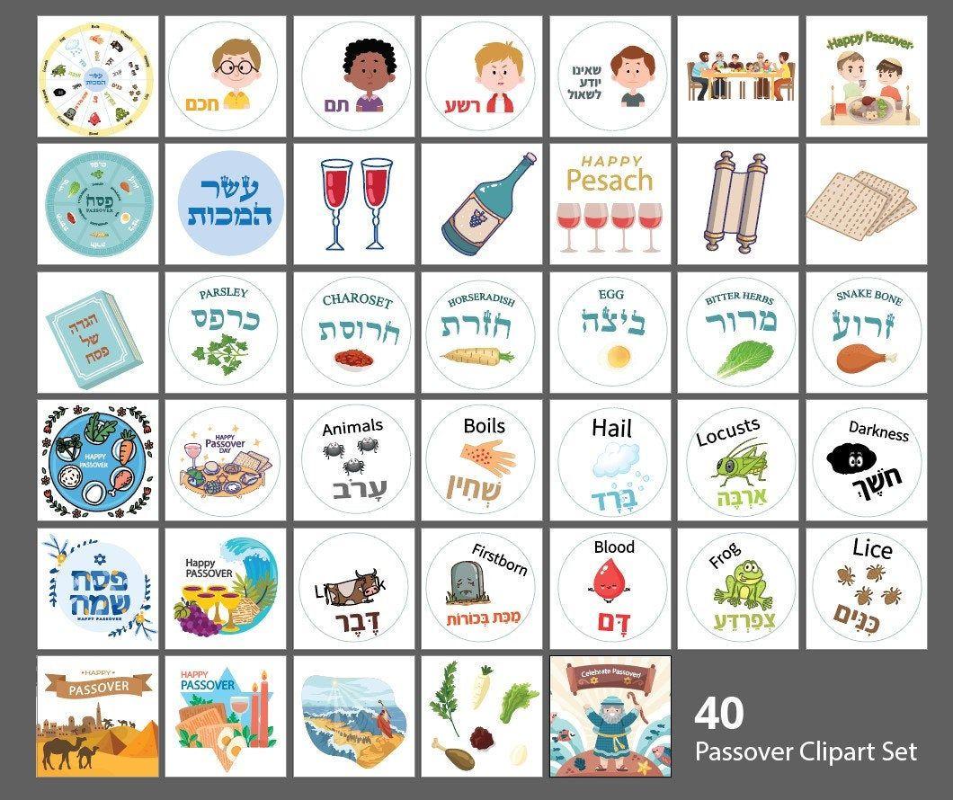 Passover Clip Art Passover Passover Printablepassover Etsy In 2021 Clip Art Passover Passover Printables [ 890 x 1060 Pixel ]