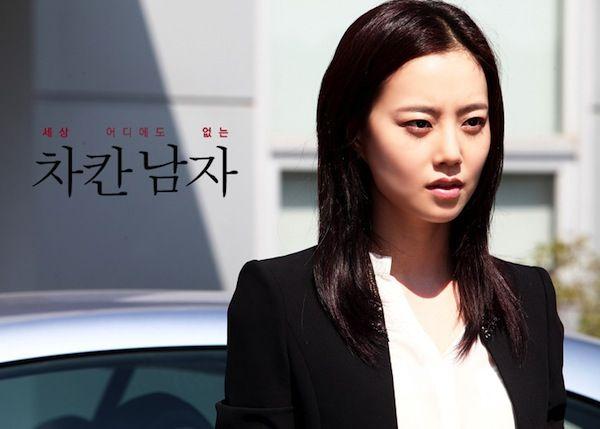 The Innocent Man (Nice Guy - Korean Drama) - AsianWiki