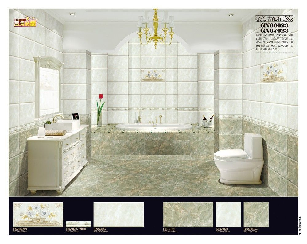 Bathroom Wall Border Tiles With Fantastic Styles In ...