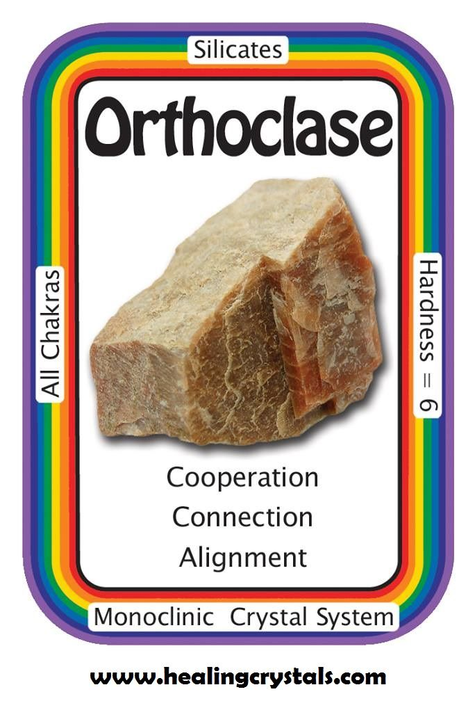 Orthoclase I Give And Receive Helpful Cooperative Energy