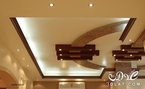 ديكورات جبس مودرن 2020 بورد غرف نوم مجالس صالونات اسقف وحوائط معلقة ديكورات جبسية لشقق رائ In 2020 Ceiling Design Modern Pop False Ceiling Design House Ceiling Design