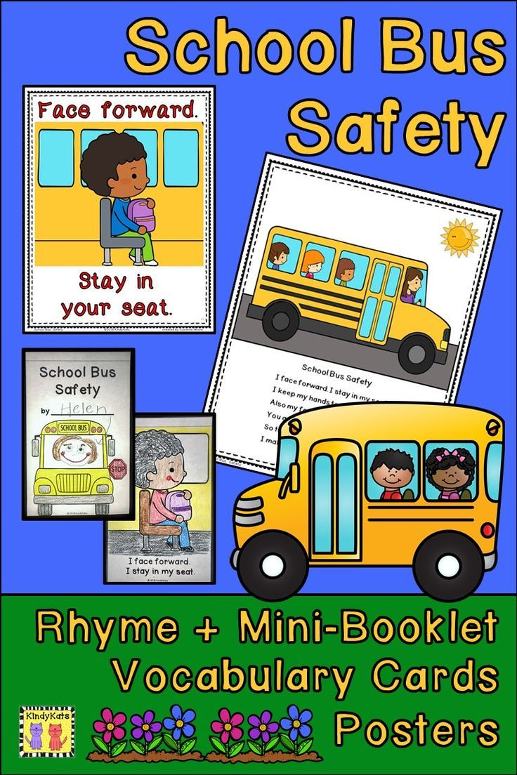 School Bus Safety Rhyme and MiniBooklet School bus