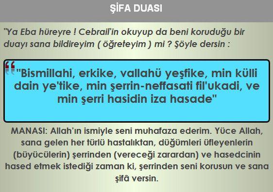 Şifa Duası Türkçe Okunuşu ve Yazılışı