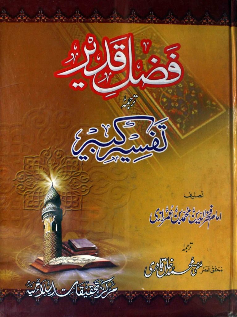 I'm reading Fazal e Qadeer on Scribd | Pdf books download | Books to