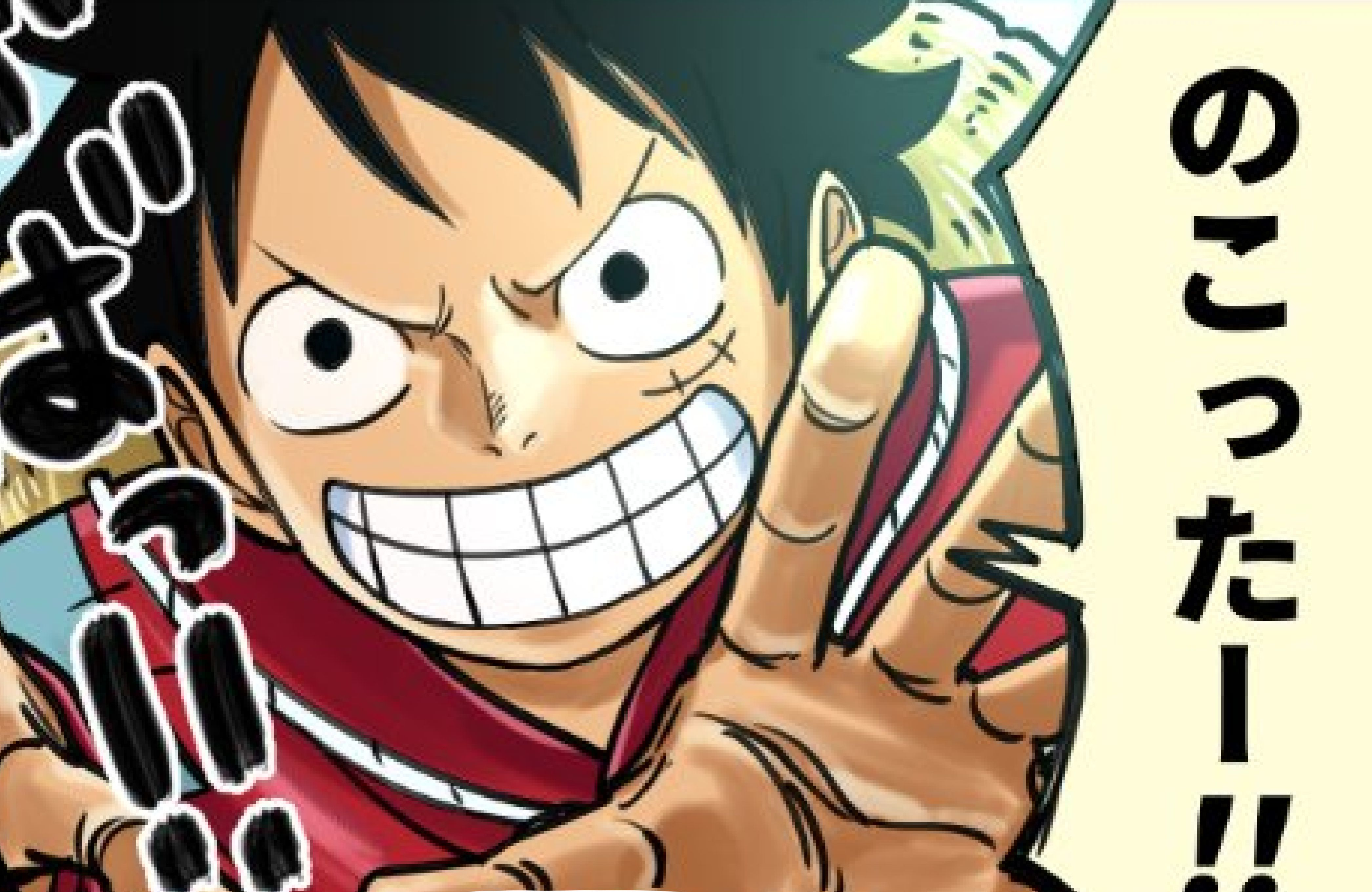 Pin By Rebol Ayyy On One Piece Mario Characters Luffy