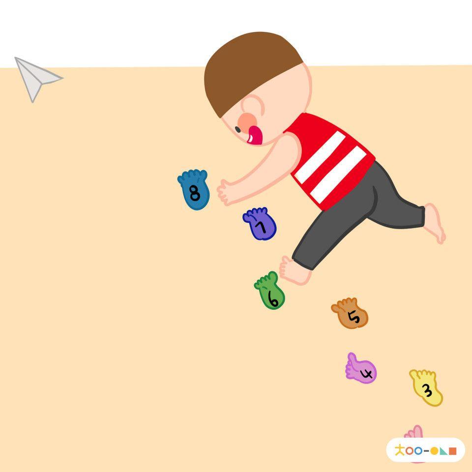 Play Siapa Yang Bisa Melompat Paling Jauh Belajar Sambil Bermain Mainan Mainan Anak