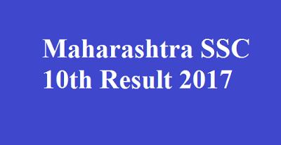 Maharashtra 10th Result 2017
