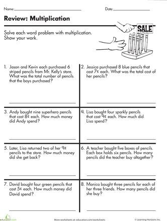 Worksheets At The Store Multiplication Word Problems 3rd Grade Words Multiplication Word Problems Math Word Problems