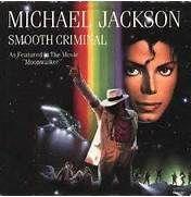 Michael Jackson's Most Famous Albums: Michael Jackson's Smooth ...