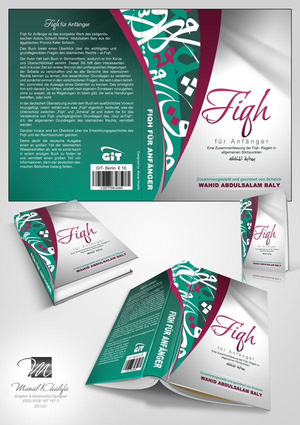 Quran Book Cover Template : Islamic book cover by menno gadallah via behance kitap