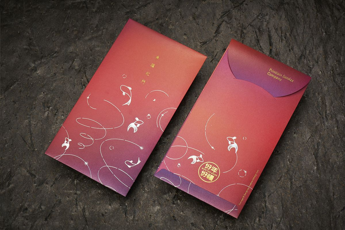 Gifts For Good 2016 Cny Red Packets On Behance Red Packet Red