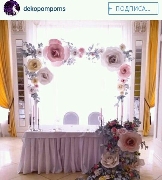 Diy Paper Flowers Wedding Arch: Beautiful Paper Flowers Arch!!