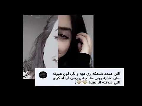 تصميم صديقات انستا بدون حقوق Youtube Beautiful Arabic Words Photo Quotes Besties Quotes