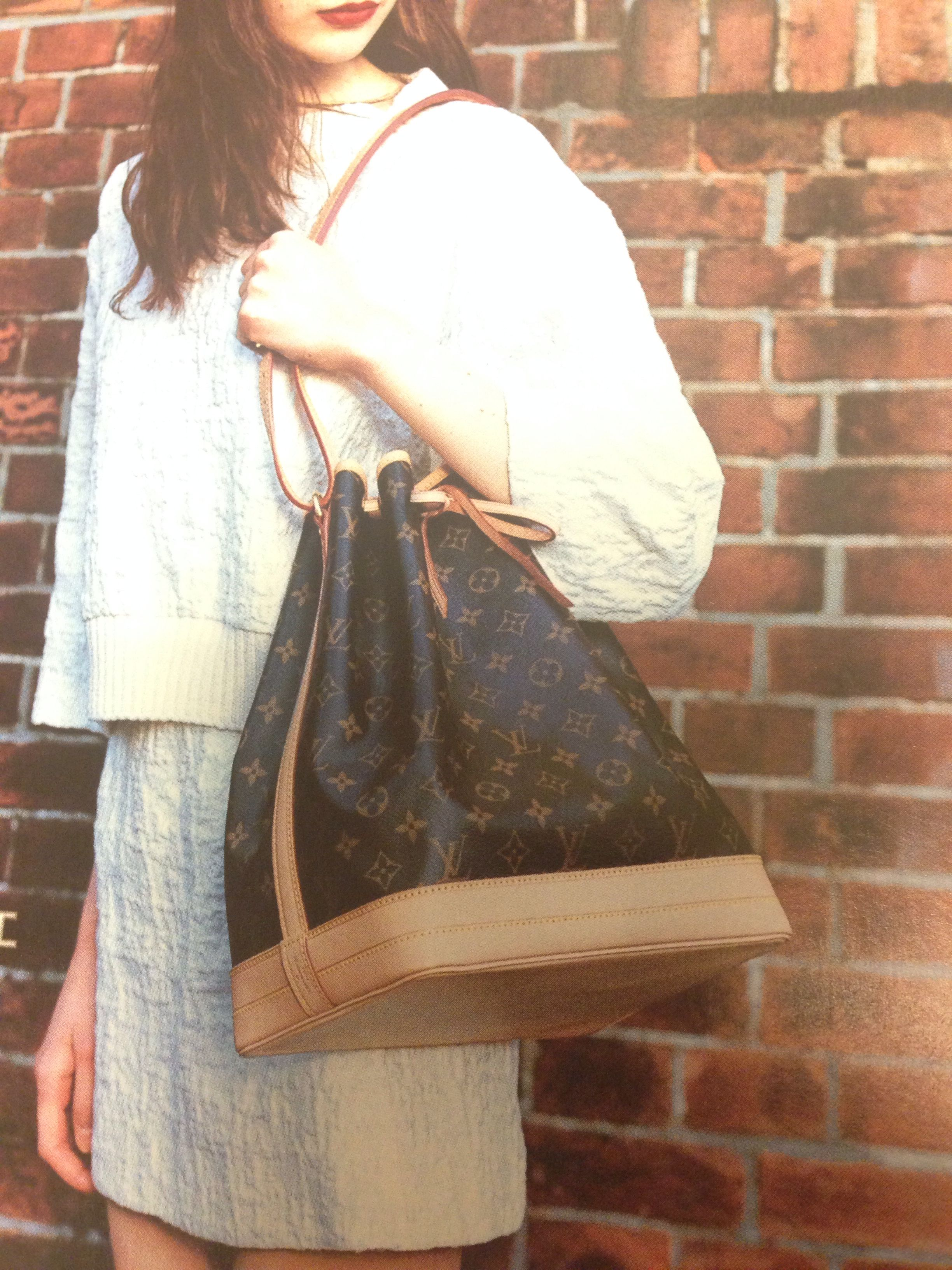 Louis Vuitton Noe Noe Louis Vuitton Fashion Louis Vuitton Handbags