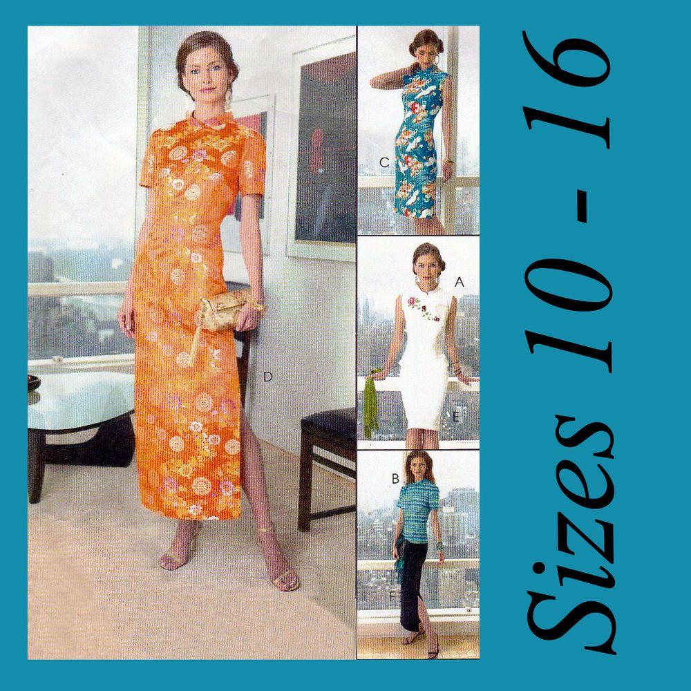 Oriental mandarin collar cheongsam dresses tops mccalls 4369 oriental mandarin collar cheongsam dresses tops mccalls 4369 sewing pattern jeuxipadfo Choice Image
