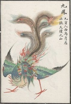 """Jiufeng 