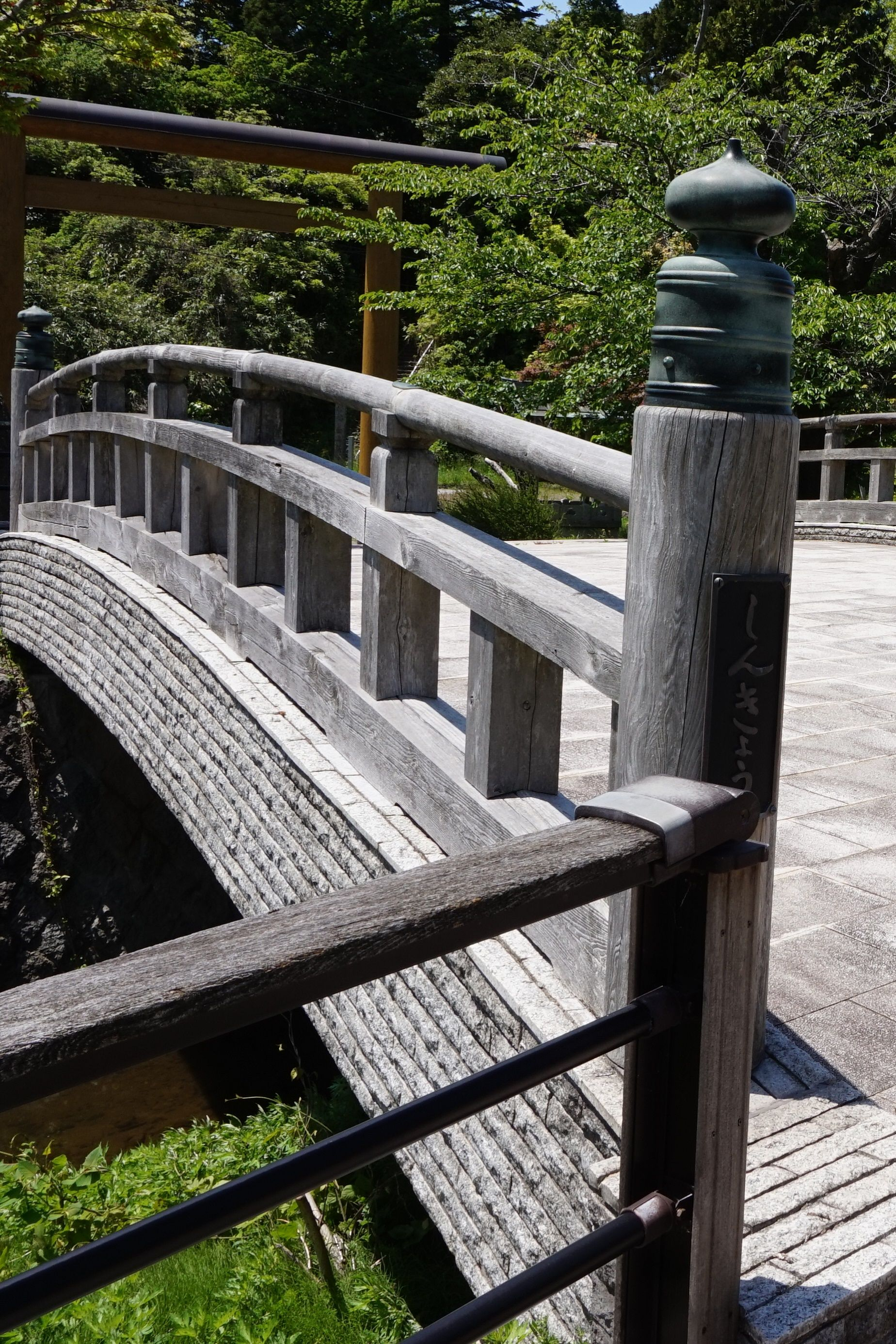 Giboshi Is A Decoration For Japanese Traditional Bridge You Can