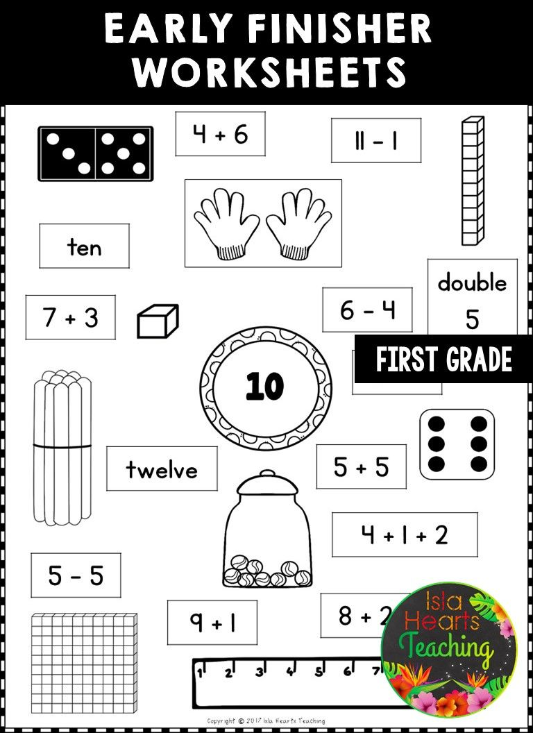 Early Finisher Worksheets (Math)   1st grade math worksheets [ 1056 x 768 Pixel ]