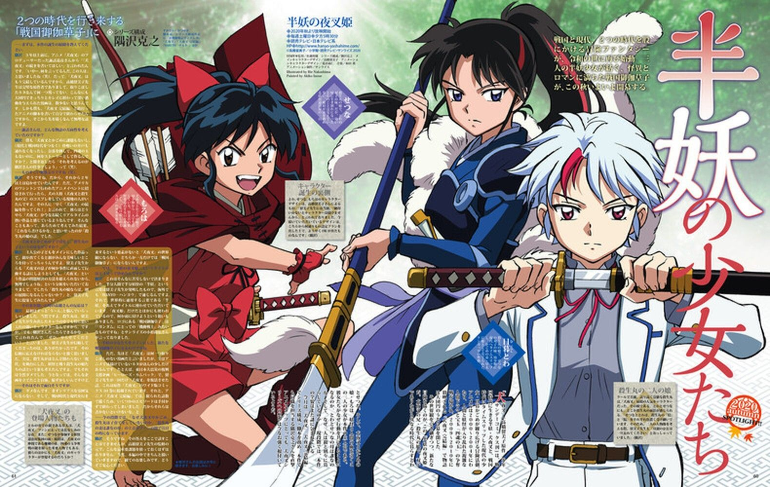 """Pin by Reranmay DC on TV Anime""""Inuyasha""""Special Streaming"""