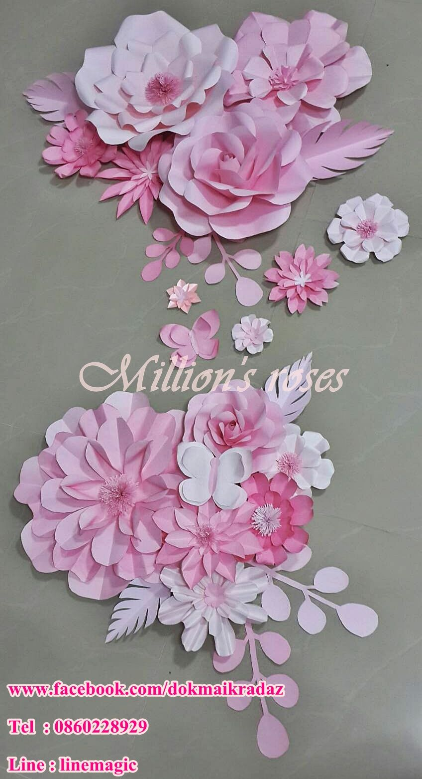 I M Make It Backdrop Ideas Pinterest Fleurs En Papier
