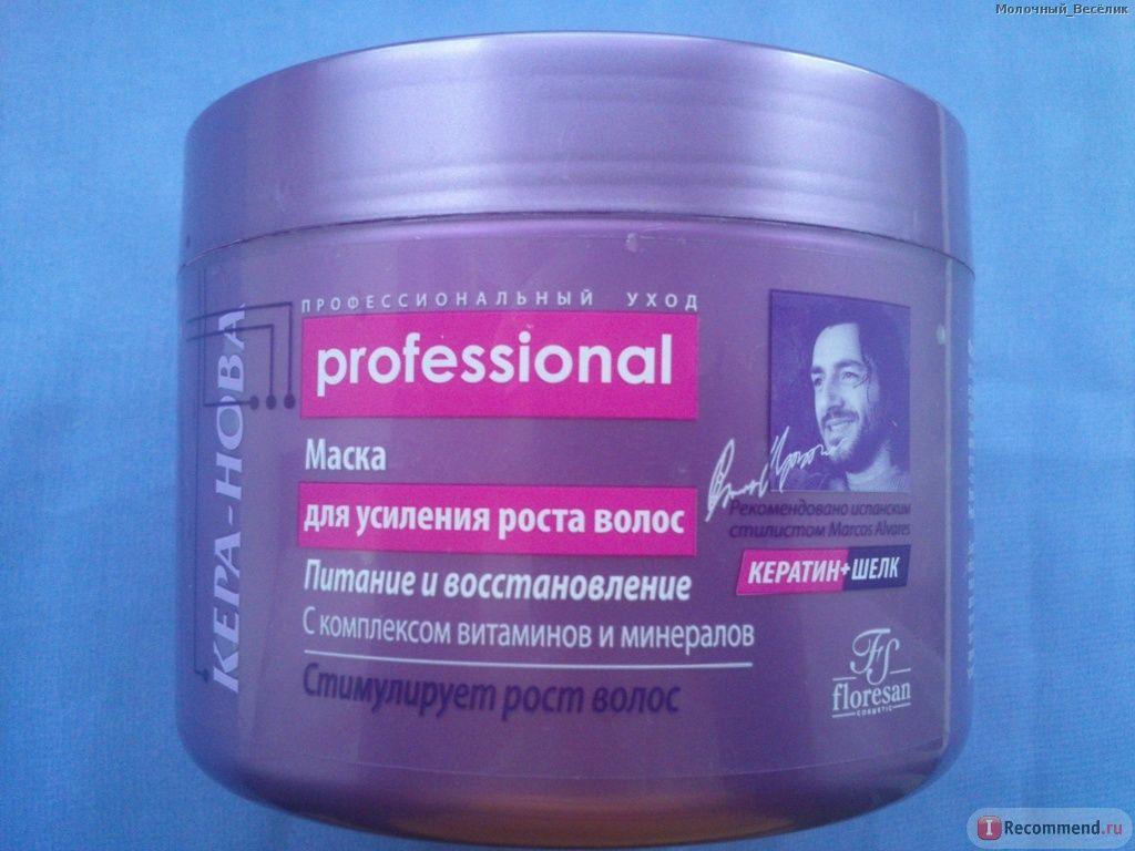 Кера-нова маска для усиления роста волос отзывы