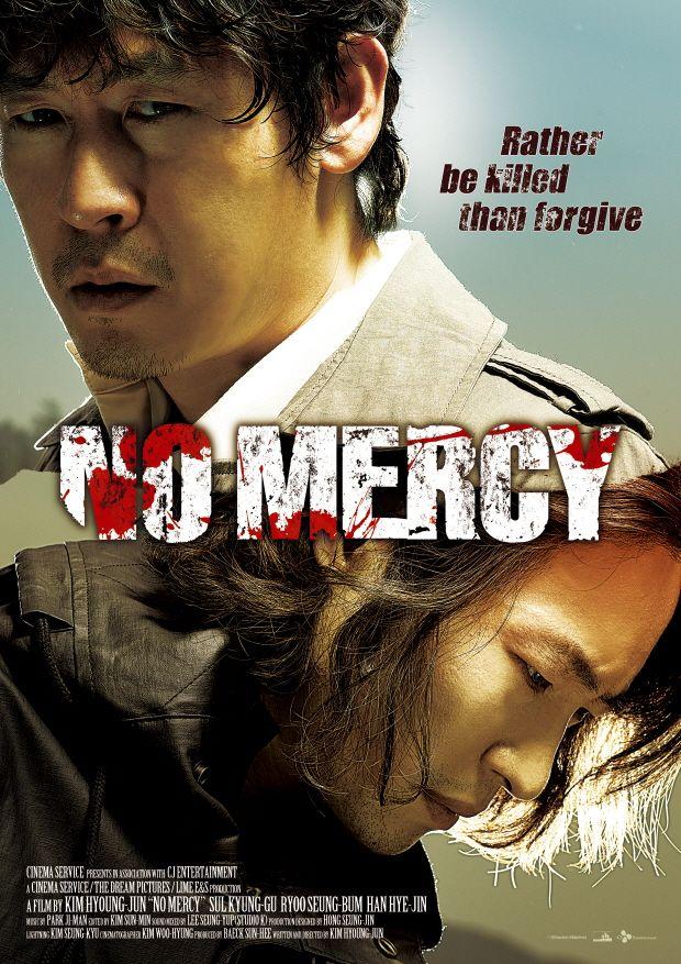 No mercy korean movie by Hyeong-Joon Kim   2015 Movies in 2019