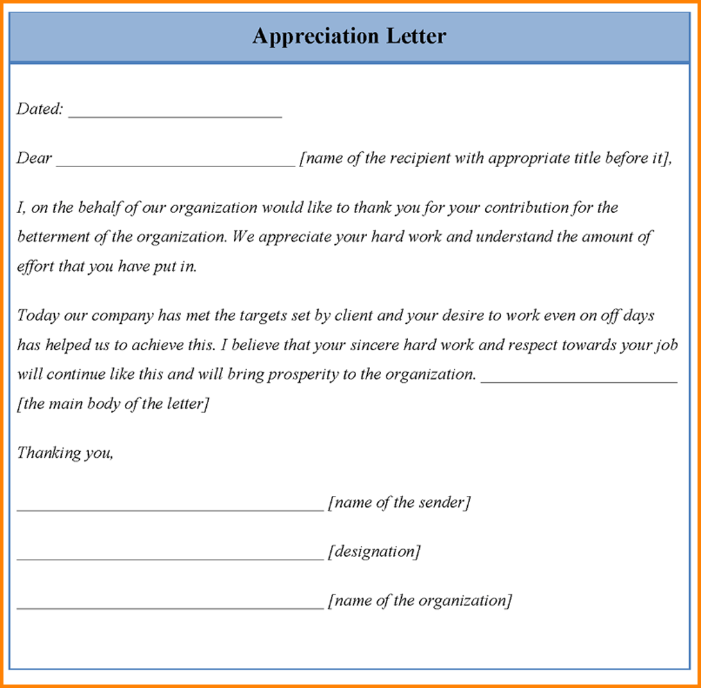 Appreciation Letter Sample Memo Templates Template  Home Design