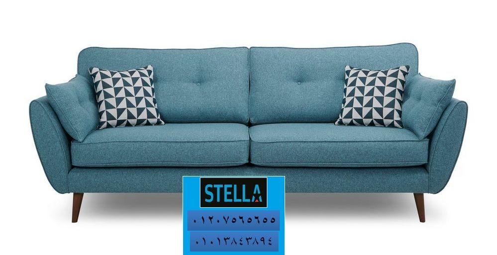 افضل كنبات مودرن شركة ستيلا للاثاث افضل سعر كنب مودرن يمكنك التواصل معنا علي الواتساب اضغط هنا Love Seat Home Decor Home