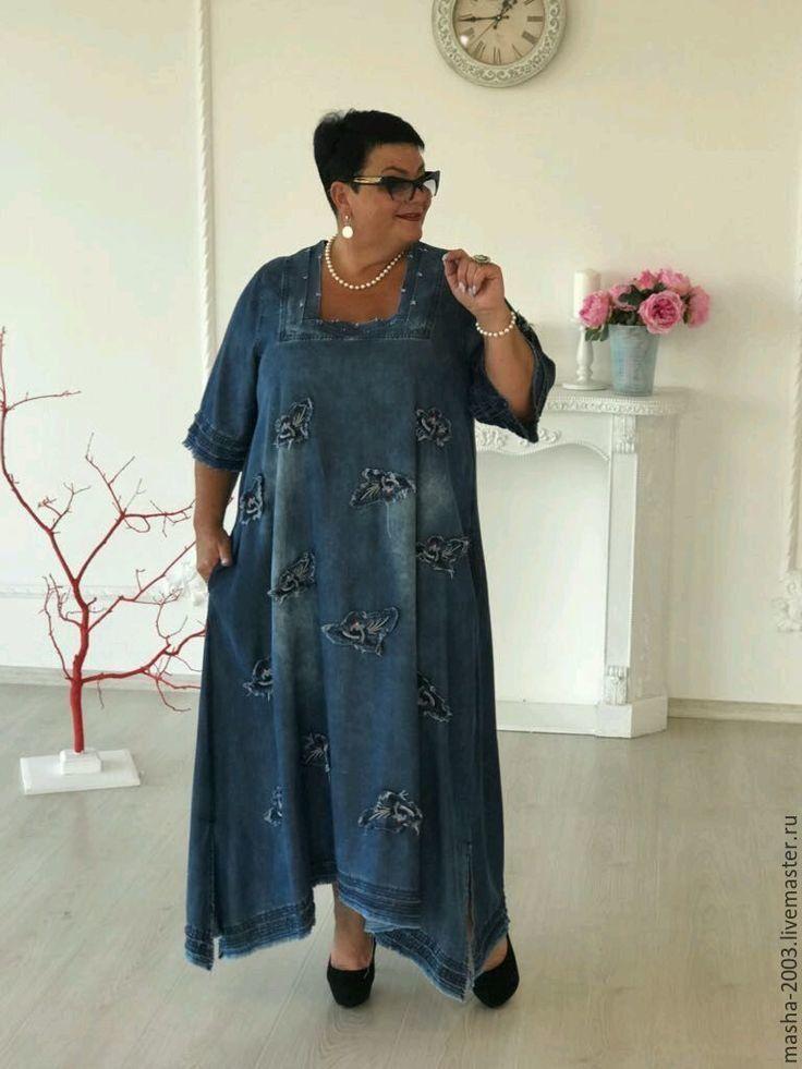 купить одежду бохо для полных женщин