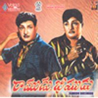 Ramudu bheemudu balakrishna movie free download