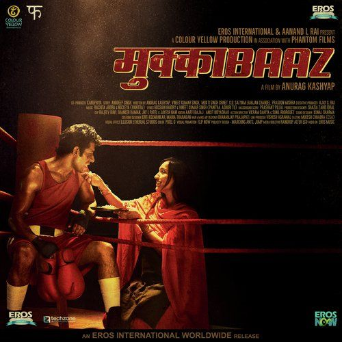 Mukkabaaz 2018 Hindi Movie 720p 1080p Download Free Online
