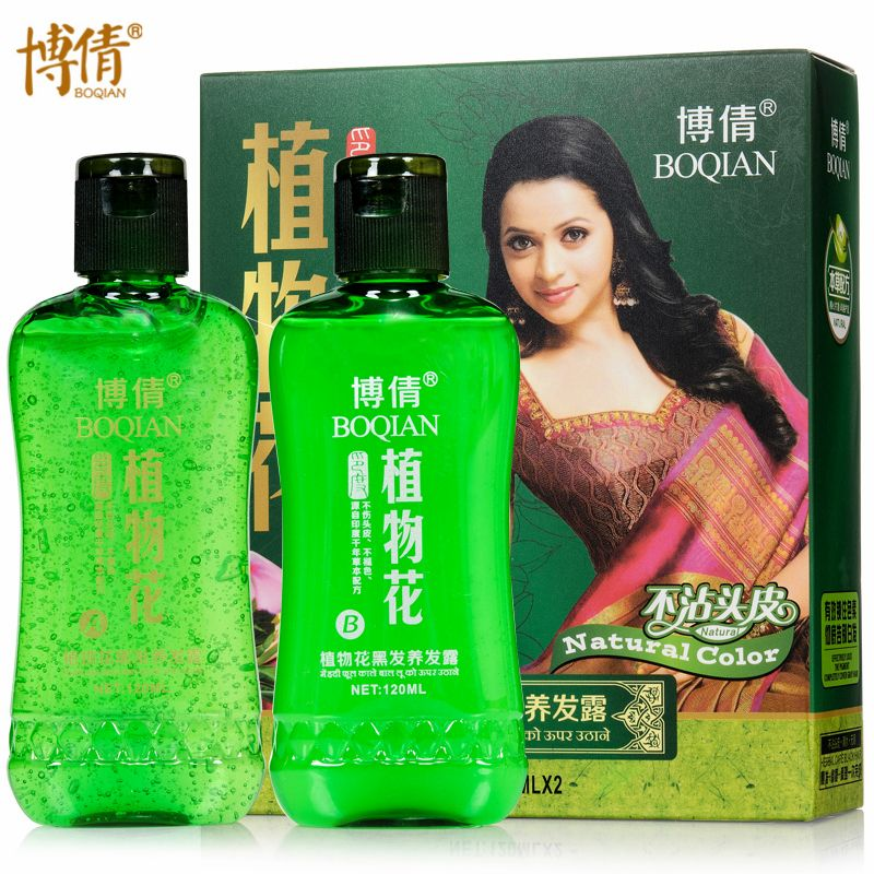 Black Dye Hair Cream Hair Shampoo Professional Natural Plant Black