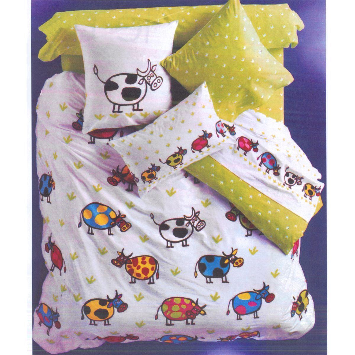 Parure housse de couette coton plancher des vaches prix auchan pas cher et discount kids - Housse de couette auchan ...