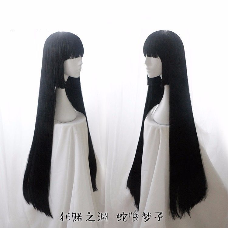 huzhixuan Kakegurui Cosplay perruque longue droite Jabami Yumeko perruque cheveux Kakegurui joueur compulsif Cosplay Halloween f/ête Cosplay