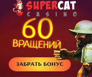 Онлайн казино плей фортуна игра контрольчестности рф