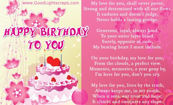 bbirthdayb scraps greetings and cards happy bbirthdayb – Quotes About Birthday Greetings