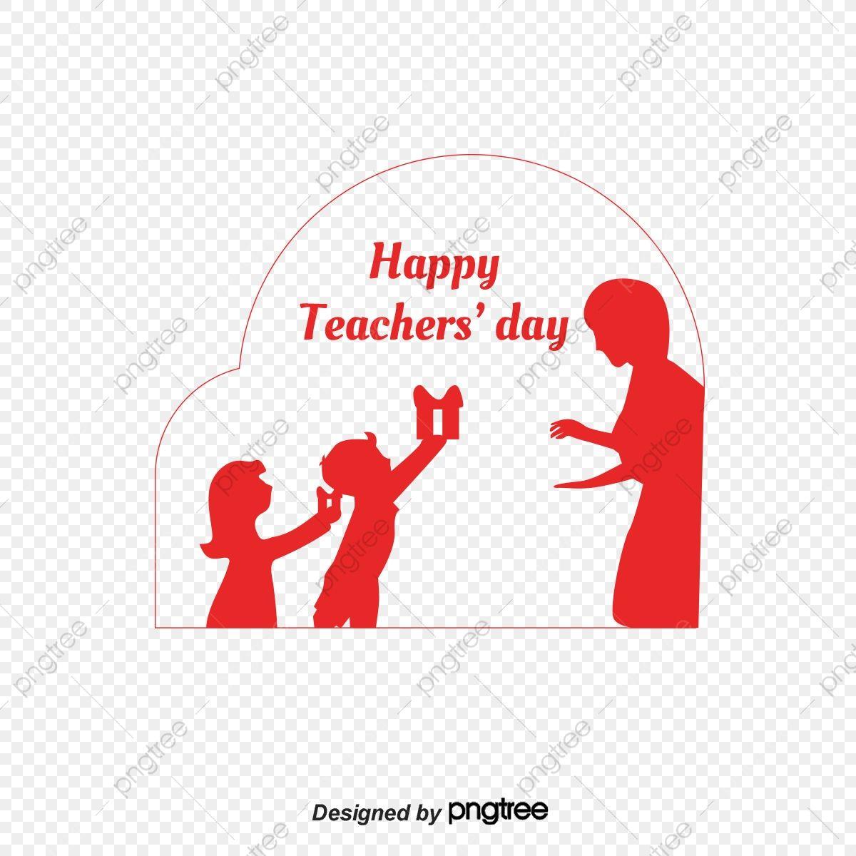 مسابقة يوم المعلم بطاقة شكر تصميم ديكور شكرا لك بطاقة نمط الديكور كارتون بطاقات معايدة Png والمتجهات للتحميل مجانا Teachers Day Card Happy Valentines Day Card Teachers Day Card Design