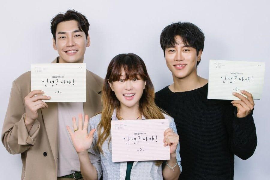 Kim Young Kwang, Choi Kang Hee, Eum Moon Suk, And More Participate In Passionate Script Reading For Upcoming Rom-Com