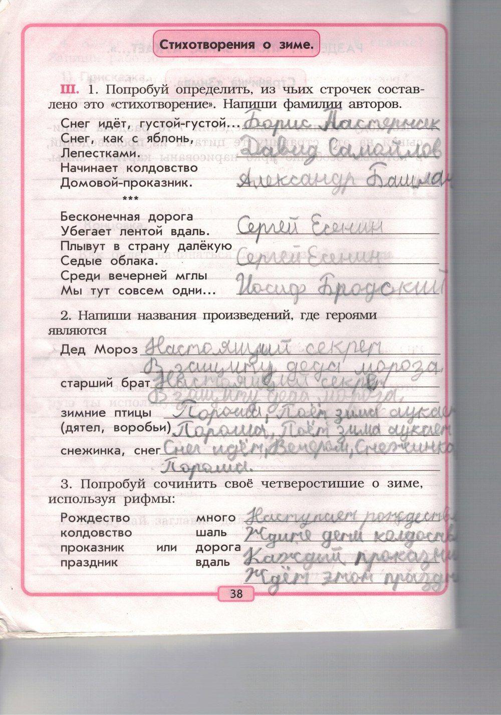 Гдз по географии а.и.алексеева 6 класс книжный интернет магазин лабиринт