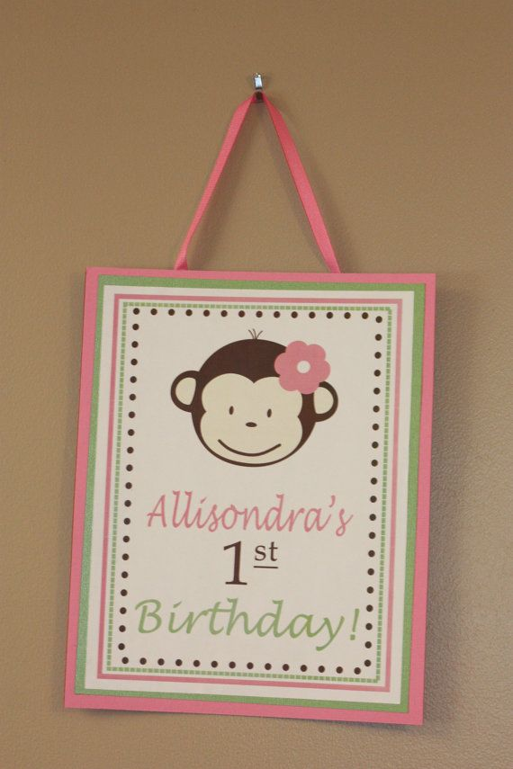 Mod Monkey Birthday Door Sign Girl or Boy Monkey Birthday