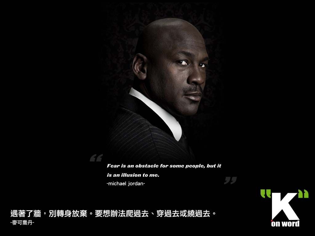 Quotes By Michael Jordan Michael Jordan Quote Basketball Nba  Quotes  Pinterest