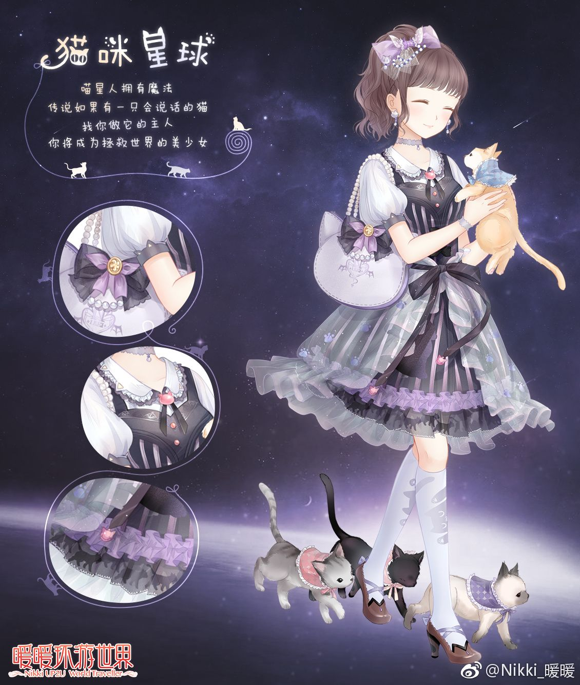 Pin von natalie auf manga anime pinterest kleiderschnitte pralinen selber machen und pralinen - Anime selber machen ...