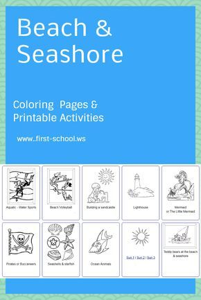 Beach & seashore coloring pages and printable activities for ...
