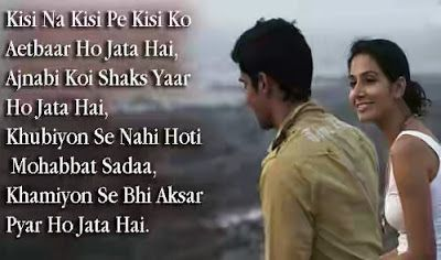Picture Shayari 2016 English Sms And Shayari Beautiful Hindi Love
