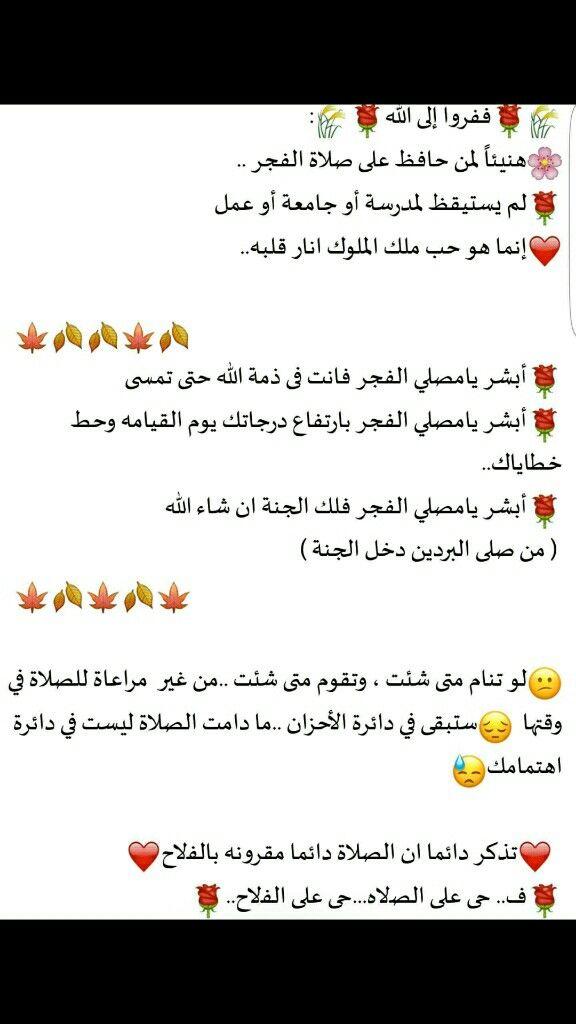 Pin By Israa Said On تذكير Inbox Screenshot Screenshots
