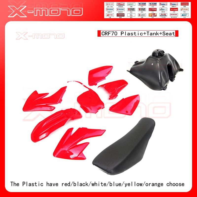 Surprising Plastic Body Fender Shell Cover Fairing Seat Fuel Petrol Creativecarmelina Interior Chair Design Creativecarmelinacom