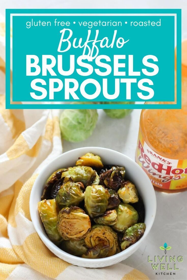 Buffalo Brussels Sprouts for a spicy gluten free side dish or appetizer