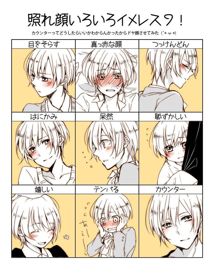 Anime Things おしゃれまとめの人気アイデア Pinterest Savannah Householder 表情 イラスト 顔のスケッチ 顔 絵