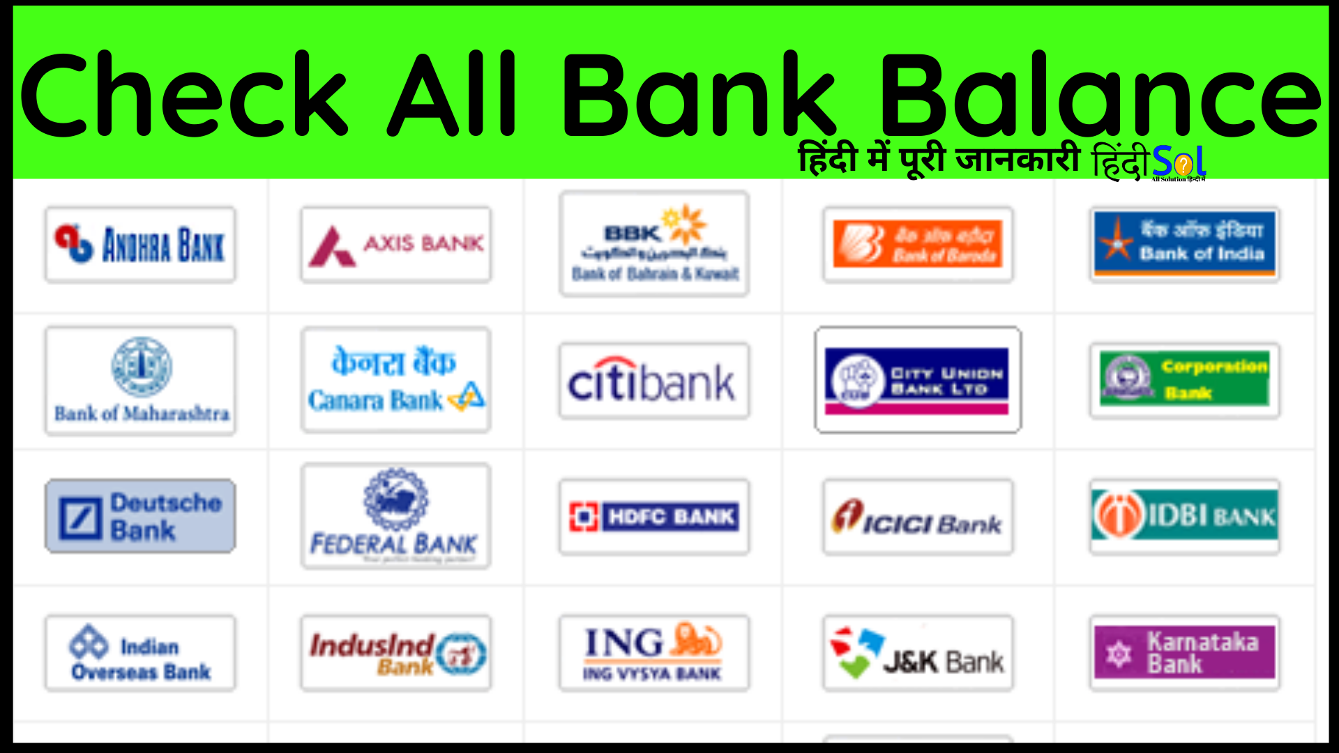 Pin On Bank Balance Kaise Check Kare Online Number