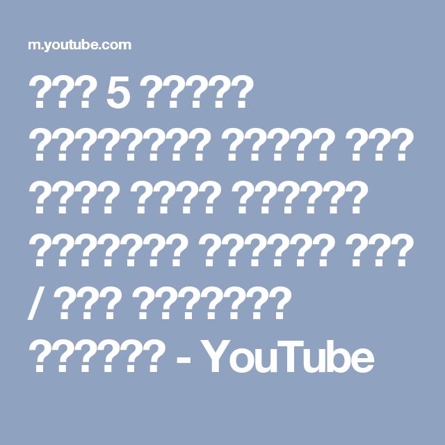 خبز 5 دقائق الألماني الصحي بلا دليك بدون اختمار بالدقيق الكامل فقط خبز الريجيم الاسمر Youtube About Me Blog Daily Express Blog